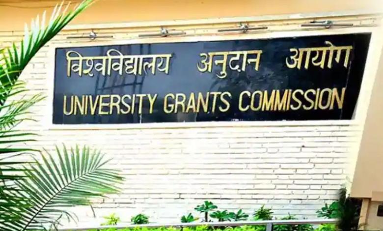 UGC releases academic calendar