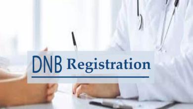 DNB PGCET 2021 registration