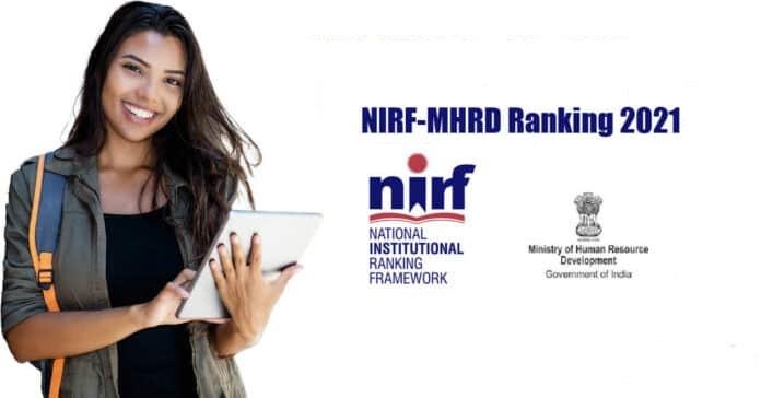 Top 20 institutes in India