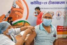 Covid 19 Vaccine 100 crore Doses
